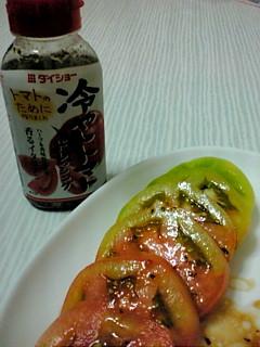 トマトは万能♪