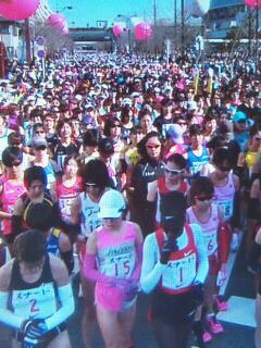 名古屋ウィーメンズマラソン